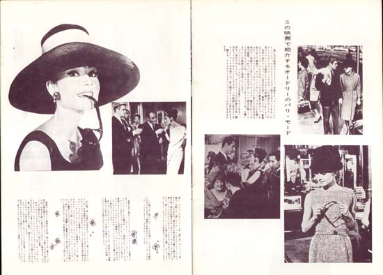 Image 3 of Breakfast at Tiffanys Japanese Program