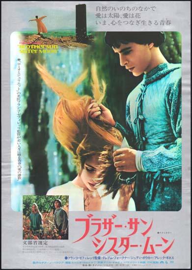 Brother Sun Sister Moon [ Fratello Sole Sorella Luna ] Japanese B2 movie poster