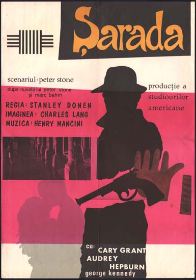 Charade Romanian movie poster