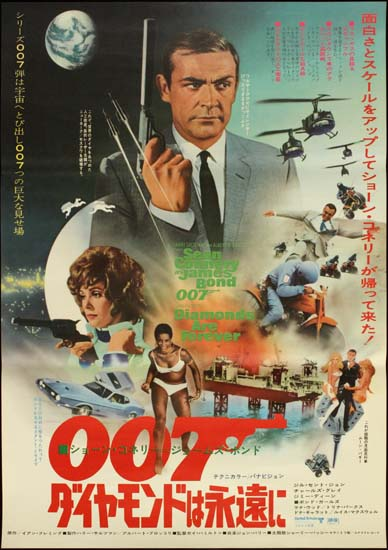 Diamonds Are Forever Japanese B2 movie poster