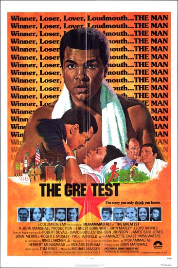 Greatest, The US One Sheet movie poster