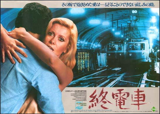 Last Metro, The [ Le Dernier Metro ] Japanese movie poster