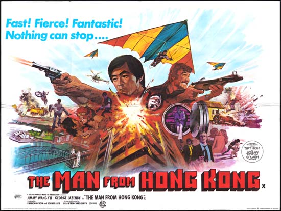 Man from Hong Kong, The UK Quad movie poster