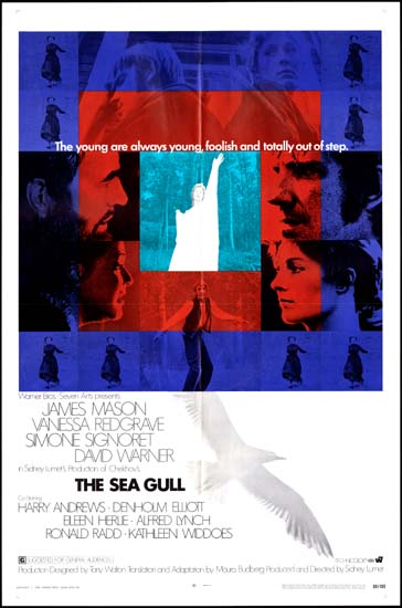 Sea Gull, The US One Sheet movie poster
