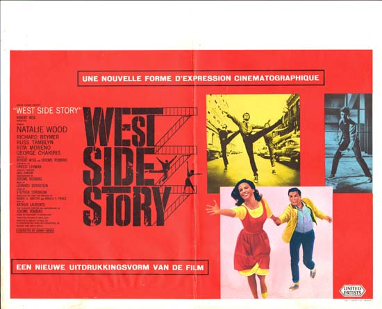 West Side Story Belgian movie poster