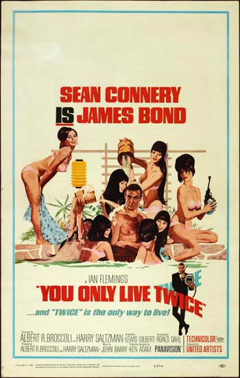 You Only Live Twice US Window Card movie poster