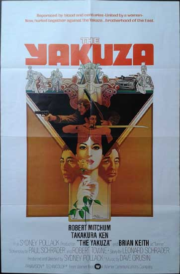 Yakuza, The US One Sheet international movie poster