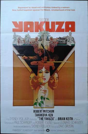 Yakuza, The Film Poster
